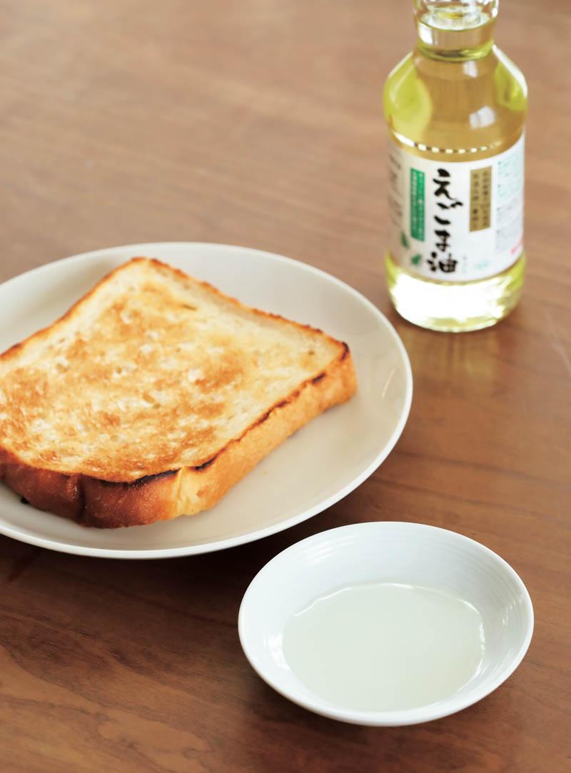 画像1: [胃の調子が気になるとき] バターの代わりに、えごま油