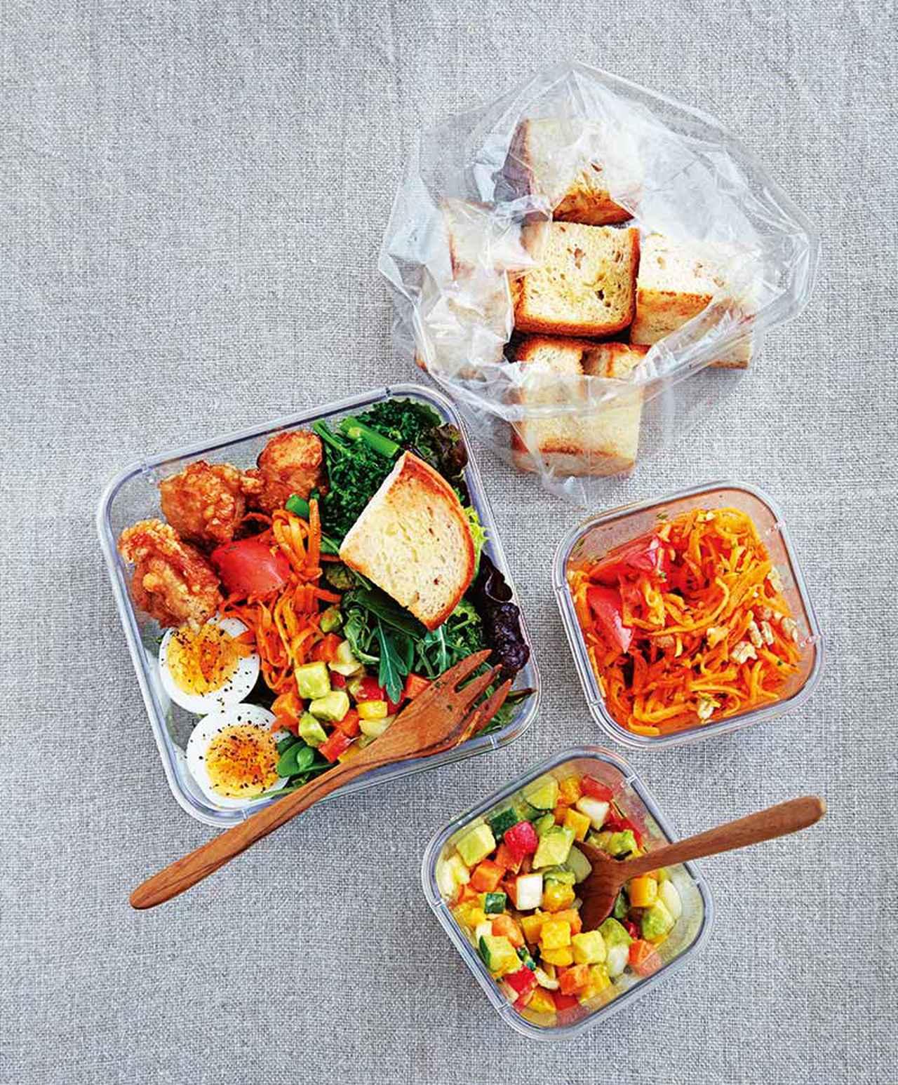 画像: 野菜好きにおすすめの、カラフルな野菜いっぱい弁当