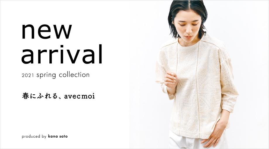 """画像1: スタイリスト 佐藤かなが """"いま、本当に着たい服"""" をコンセプトに服をつくりました。avecmoi[アヴェクモワ]"""