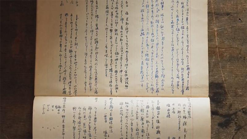 画像3: 桧山タミさんがいま、伝えたい想い