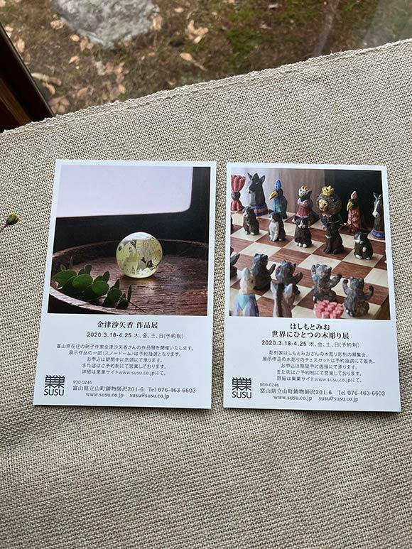 画像: 3月18日からは展示も始まっています。