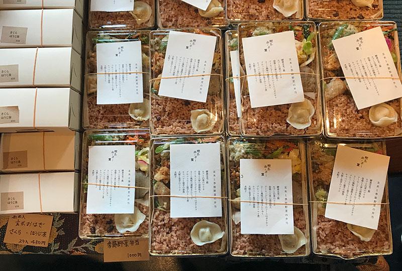 画像: 「喫茶ホーボー堂」の酵素玄米と野菜のお弁当。この日はおはぎも。