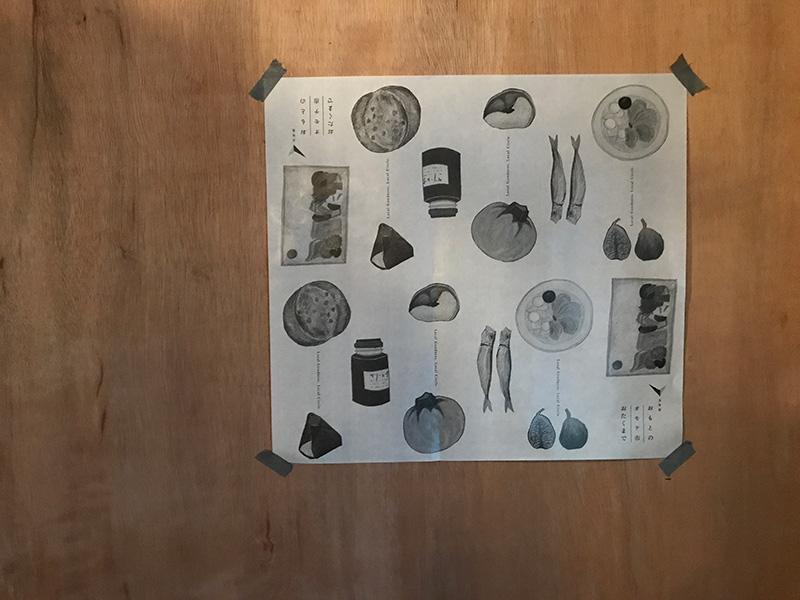画像: デリバリー便のポスター兼、包装紙。イラストレーター、ダイモンナオさんの絵で制作。