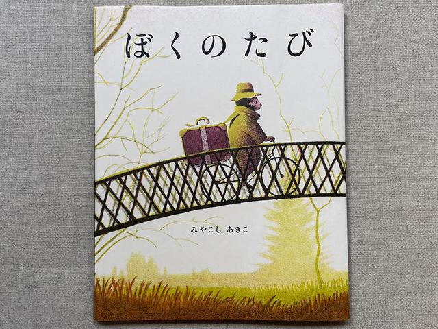 画像: やさしく、はかない絵は、リトグラフという版画の手法で描かれています。