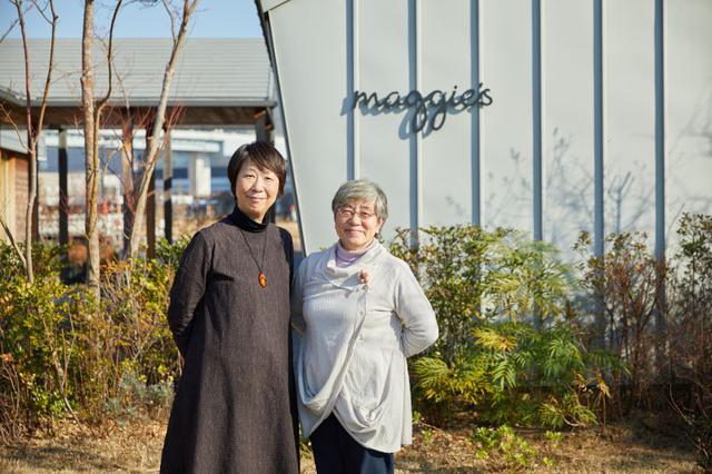 画像: 右・共同代表&センター長の秋山正子さん、左・心理士の栗原幸江さん