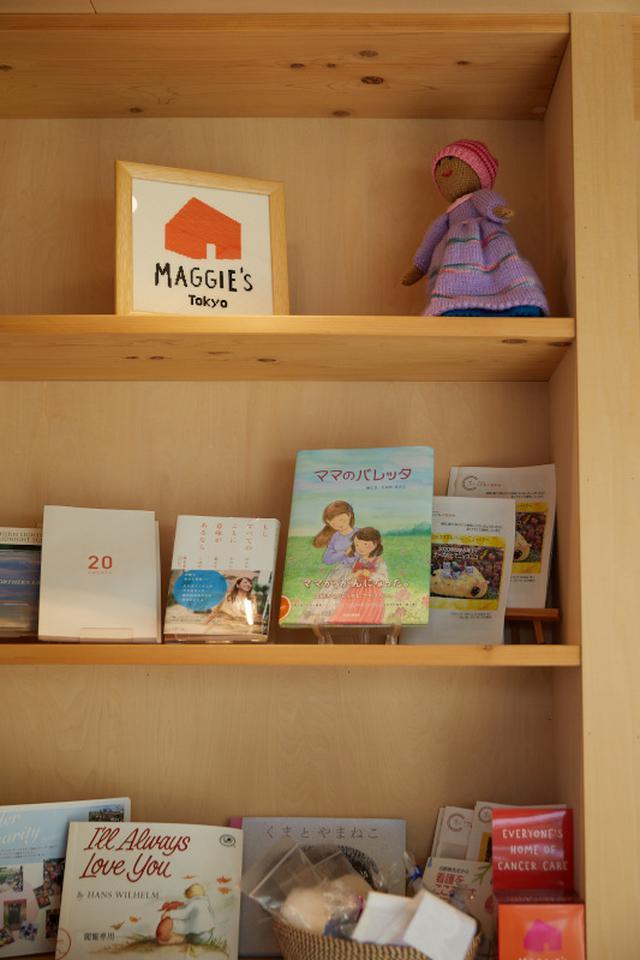 画像: 自由に手にとることができる書籍コーナー。来訪者は相談のほか、一人で本を読んだり考えごとをして過ごすことも可能