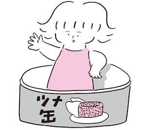 画像: どん底に疲れた状態でもつくれる料理を考えて