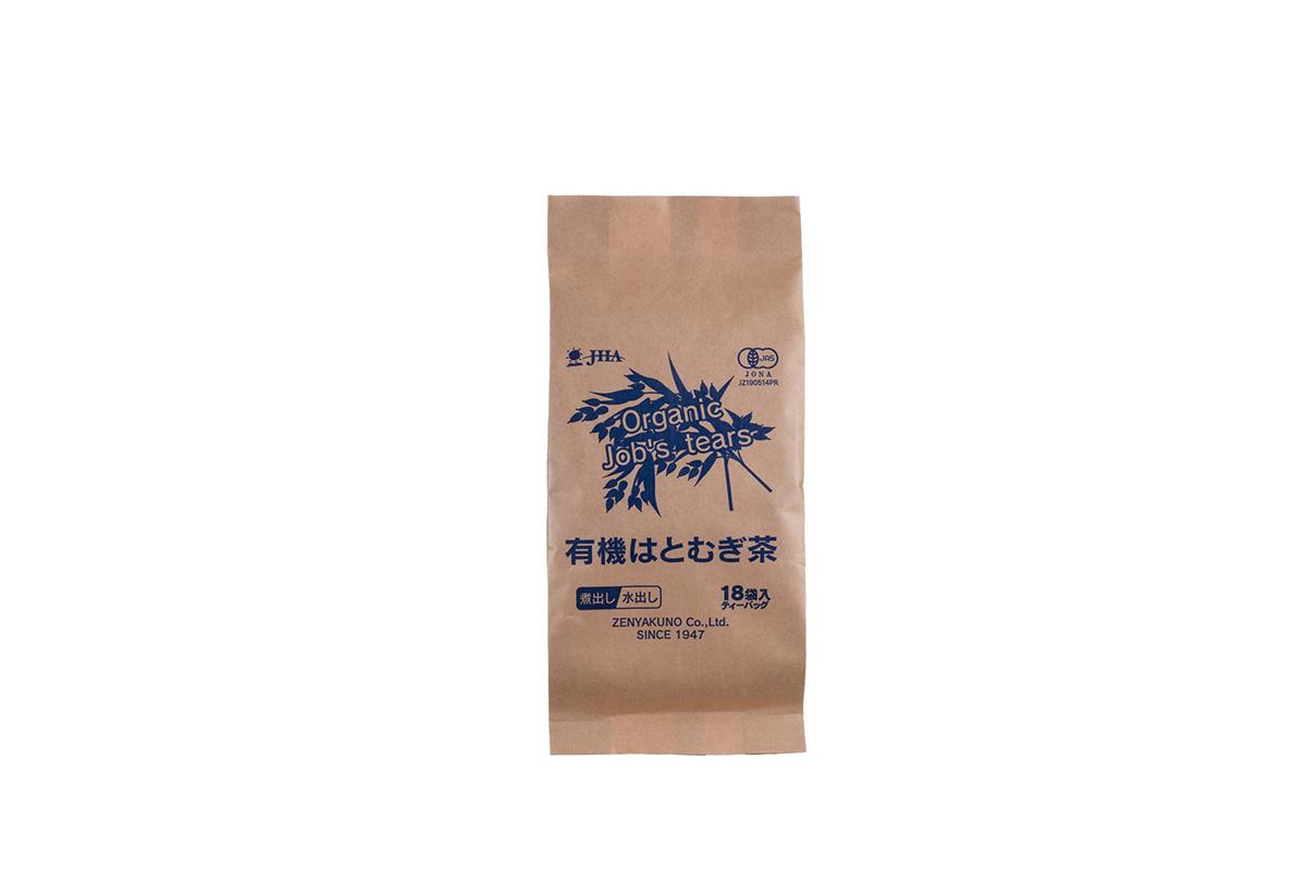画像5: 地元農家と協力してつくる、安心安全な健康茶