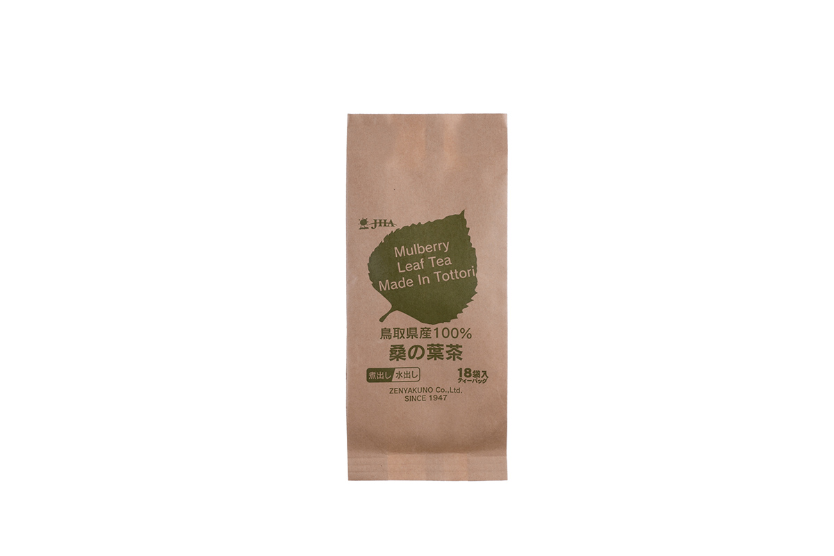 画像1: 地元農家と協力してつくる、安心安全な健康茶