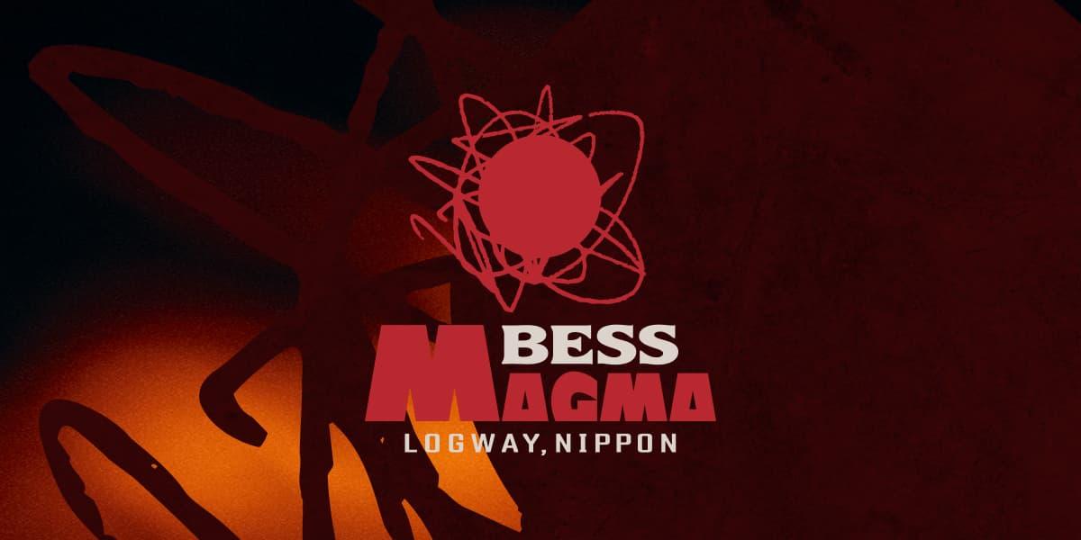 画像: 「感性よ、噴火せよ。」 BESS MAGMA|ログハウスのBESS