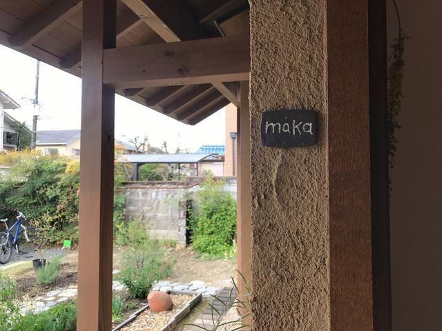 画像: 「maka」のある北山の花辺には喫茶部も。