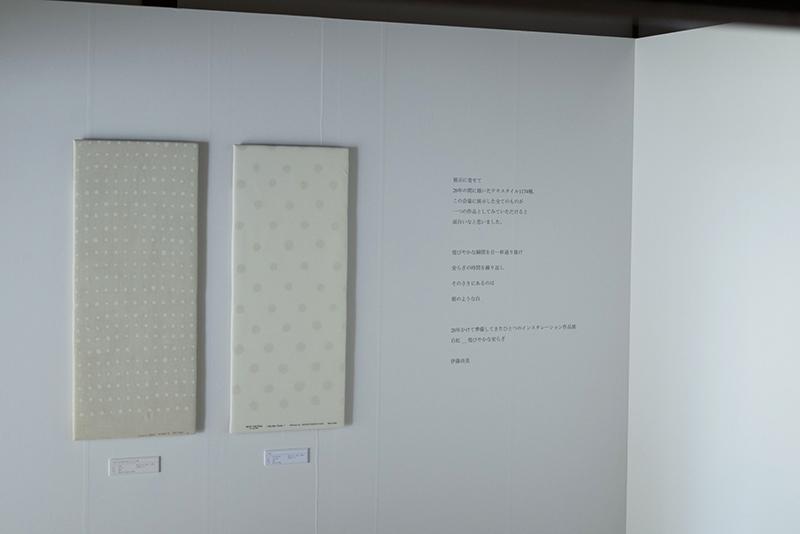 画像5: 世界に愛される「Naomi Ito Textile nani IRO」20年の歩みを一堂に展示