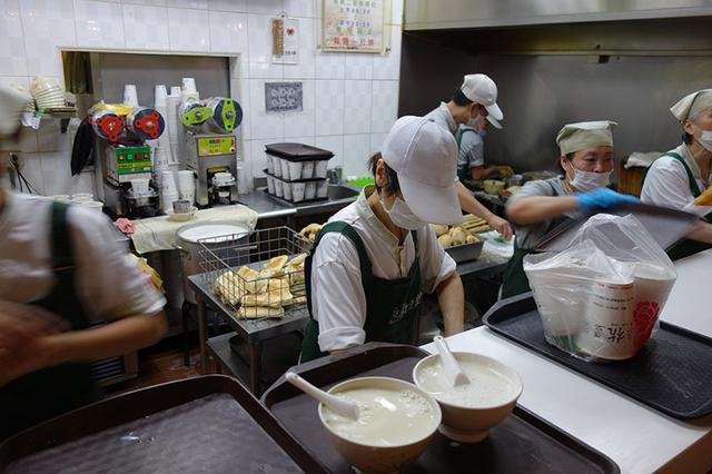 画像2: 台湾の豆乳スープ「鹹豆漿(シェントゥジャン)」