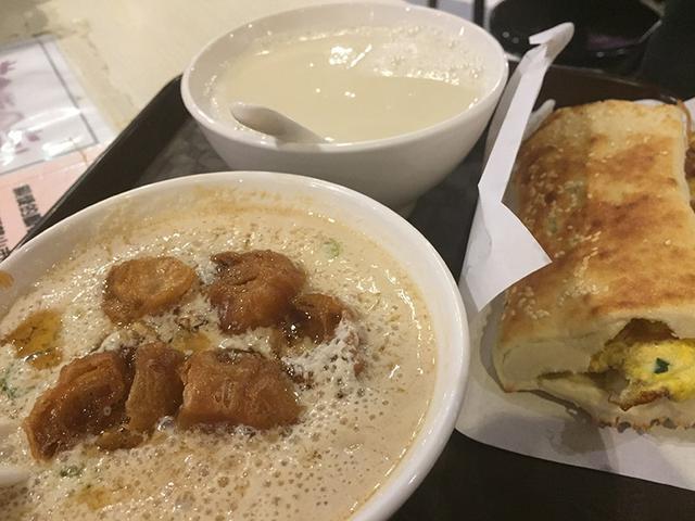 画像3: 台湾の豆乳スープ「鹹豆漿(シェントゥジャン)」