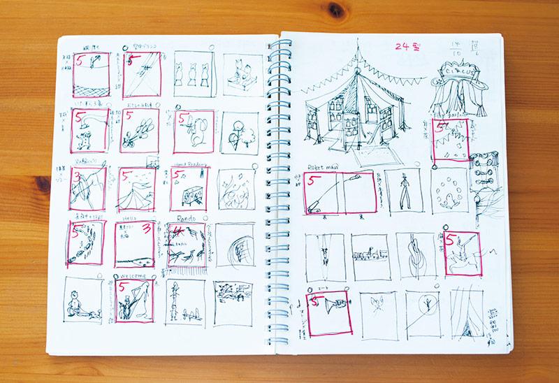 画像: ういさんの「ネタ帳」となるスケッチブック。モチーフデザインが思い浮かんだら、糸の色やステッチなどディテールまで鮮明に浮かぶそう。それに合わせて、展示スペースのイメージまで一気に考えることも