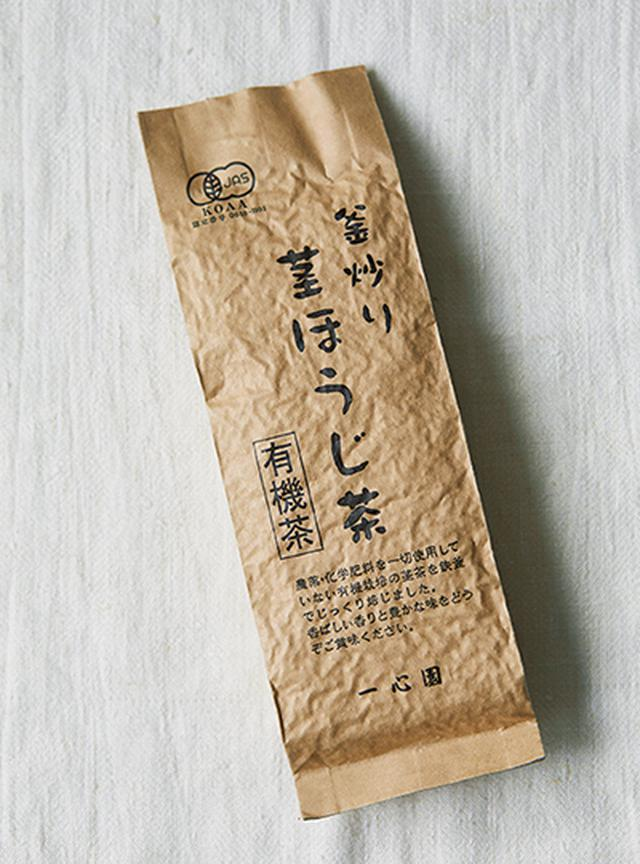 画像: 香ばしくて飲みやすい、宮崎の「一心園」の茎ほうじ茶は朝食のときに