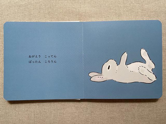 画像: 『ねむねむこうさぎ』より。生き生きと描けるのは、うさぎと暮らしている森山さんだからこそ。