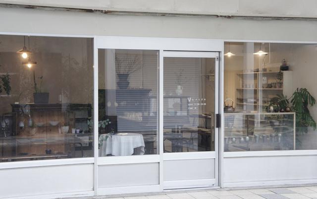 画像: 2014年6月オープン。上古町商店街には5年ほど前に移転し、いまでは幅広い年齢層のお客さんに愛される人気店となっています