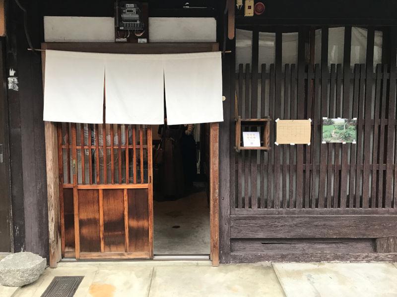 画像: 紫竹の町家にて営む