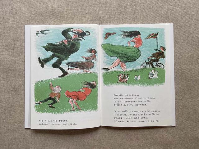 画像: ツバメは気持ちよさそうに風に乗って飛んでいきます。