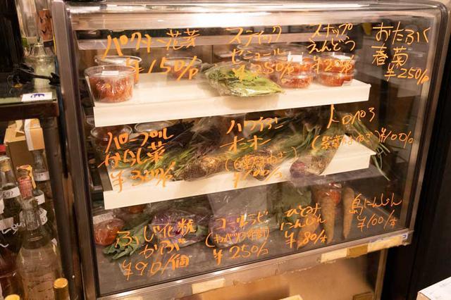 画像: 「パーラーさか江」では、年間150種類以上もの野菜を生産する千葉県四街道市の農家「キレド」から届く、珍しい野菜も扱っています