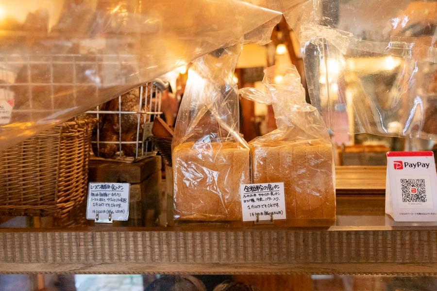 画像: 「全粒粉の食パン」は、毎日予約がたくさん入る人気の品。きび糖、牛乳、バターが入り、ふわふわとしたやわらかな食感