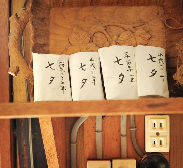 """画像: 七夕を過ぎたら""""七夕さん""""は紙にくるんで玄関に置く"""