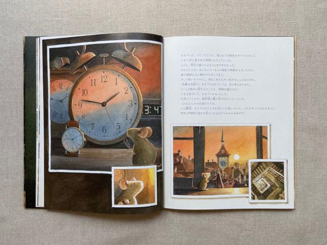 画像: ネズミは町の大きな時計塔の時計の針も止めてみたけれど、時間には影響しませんでした