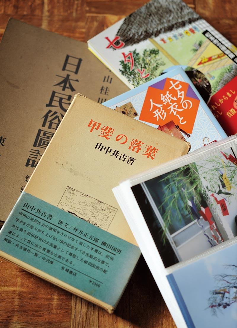 画像: 研究熱心な信清さんが集めている山梨の七夕の資料。手前は信清さんが撮った七夕飾りの写真
