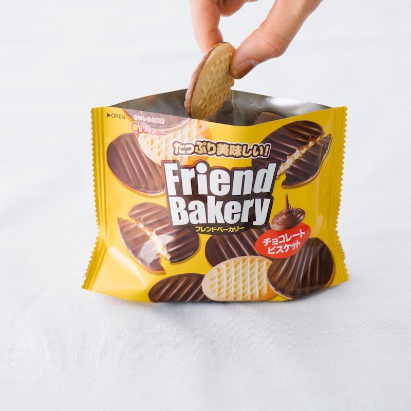 画像: 袋の上部を開けると自立する仕様。ひと袋約10枚入りです。
