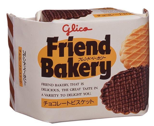 画像: チョコレート味が出たのは、1994年から。(画像提供:江崎グリコ)