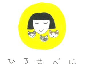 画像: 8/8 スッキリ、ミー