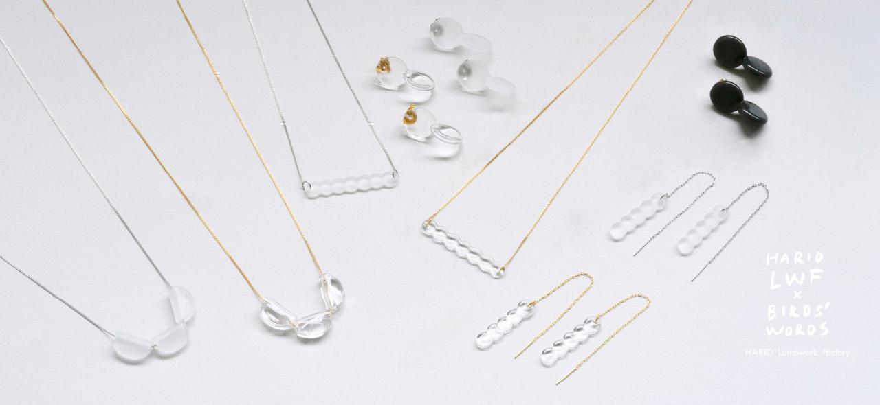 画像: Accessories - HARIO Lampwork Factory(公式)