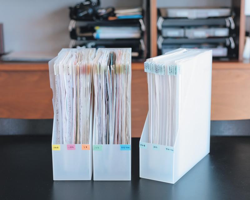 画像1: 書類はパッと見つかるよう色で分類