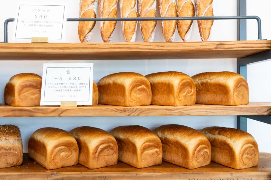画像: 湯種100%でつくる食パン「雲」は、店の一番人気。弾力のある生地からは、フランス「イズニー」の発酵バターの圧倒的な風味が漂います