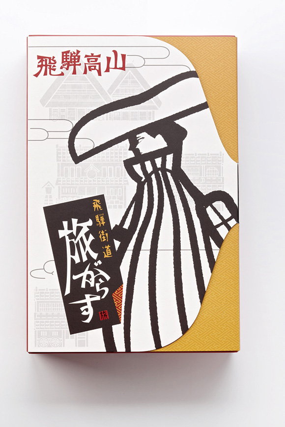 画像1: 飛騨街道旅がらす 972円(税込)
