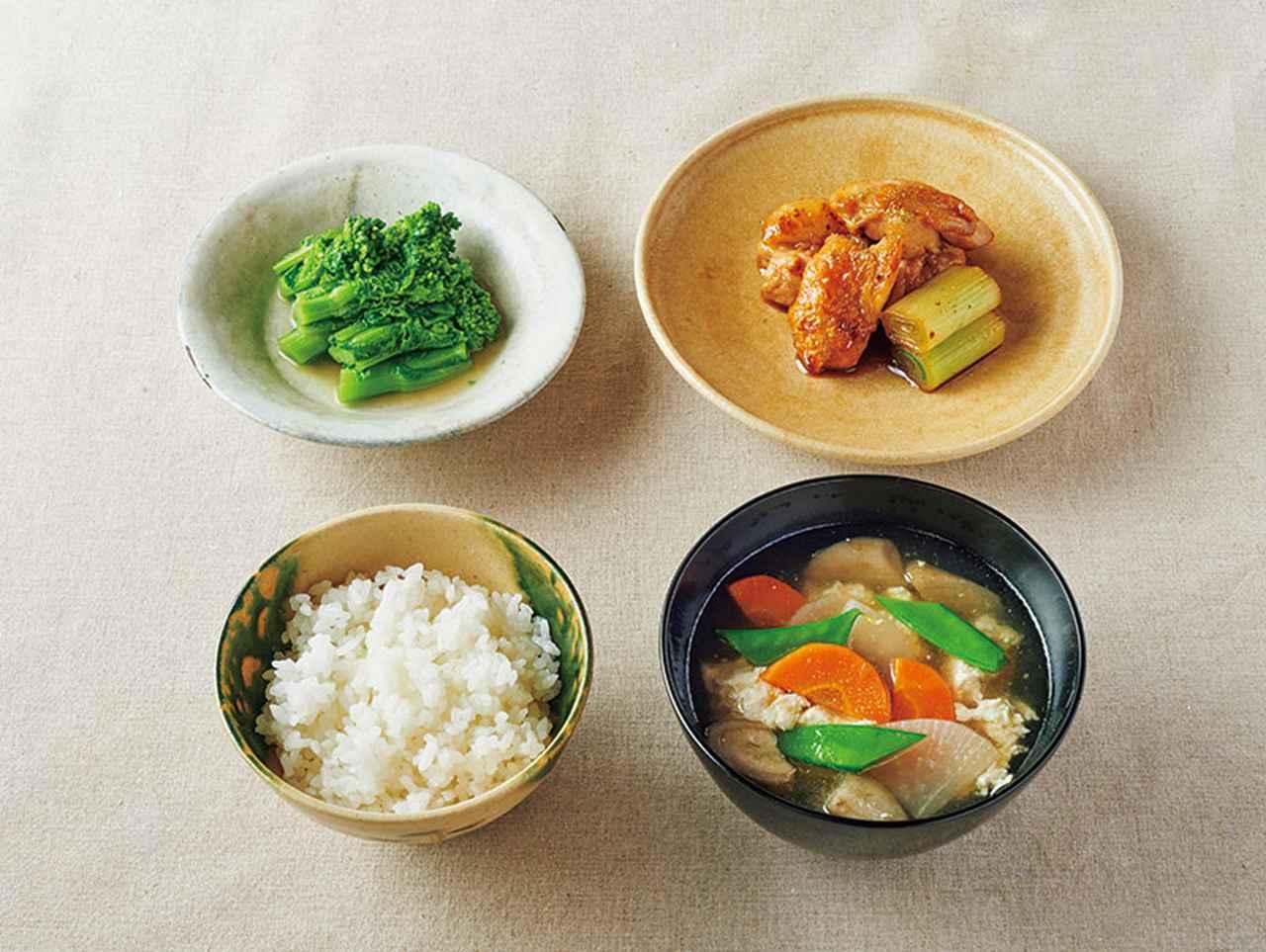 画像: 左上から時計回り:菜の花の辛子あえ/鳥のくわ焼き/豆腐のけんちん汁/ごはん