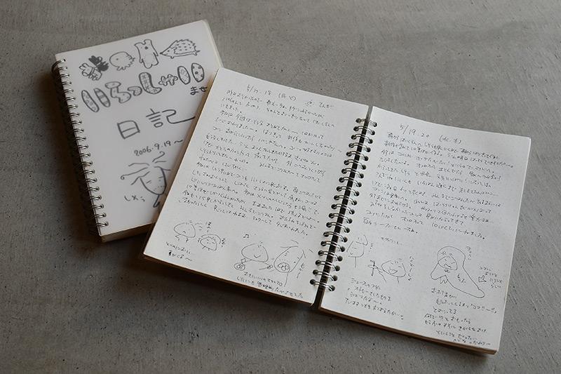 画像: 妊娠~3歳までをつづった育児日記。ゴンちゃんの分だけで8冊もあるそう。「仕事が忙しく帰りの遅い夫への報告もかねて、悩んでいること、おもしろおかしいできごとを、気抜けイラストとともに書いていました」