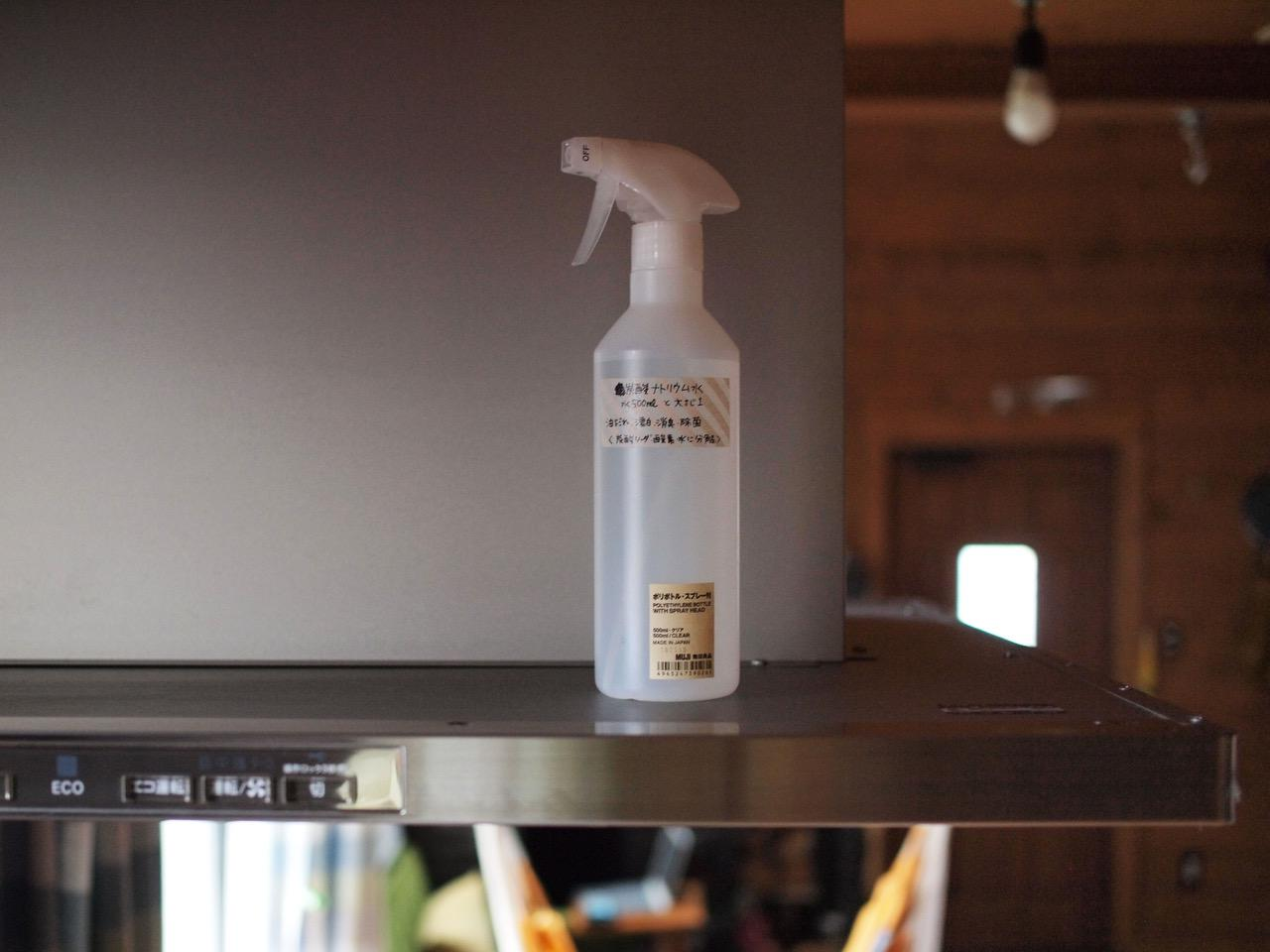 画像: 換気扇の上に置いている、手づくり炭酸ナトリウムスプレー
