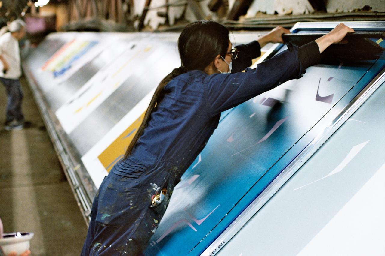 画像1: 染色工場「奥田染工場」