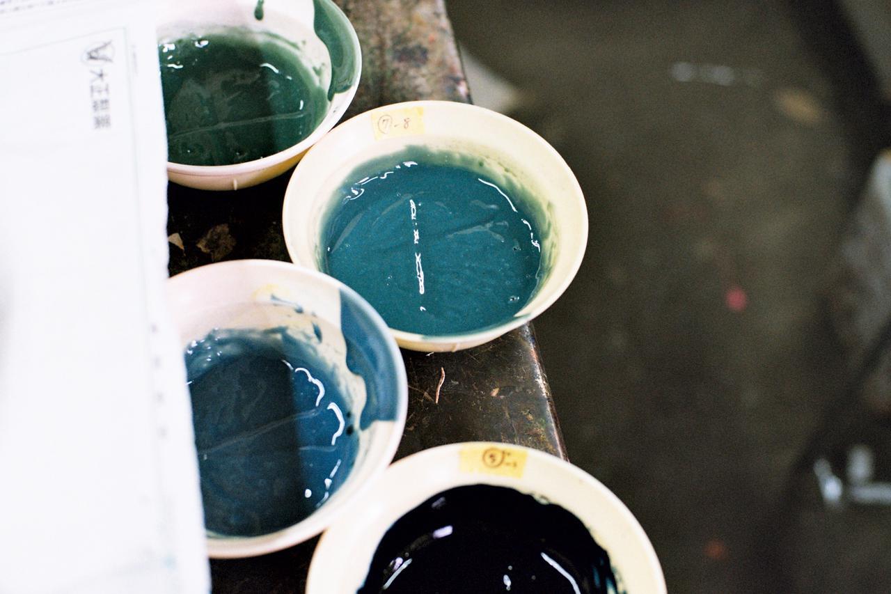 画像3: 染色工場「奥田染工場」