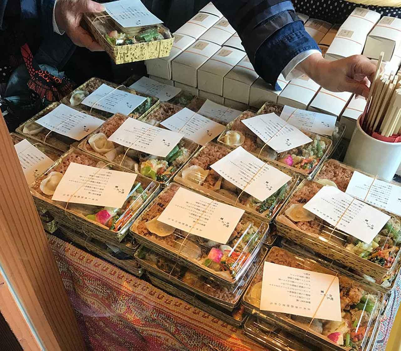 画像: 8年間、毎月25日に欠かさず開かれるオーガニックのマルシェ/京都・西陣「万年青のオモテ市」 京都、根っこのある暮らし方