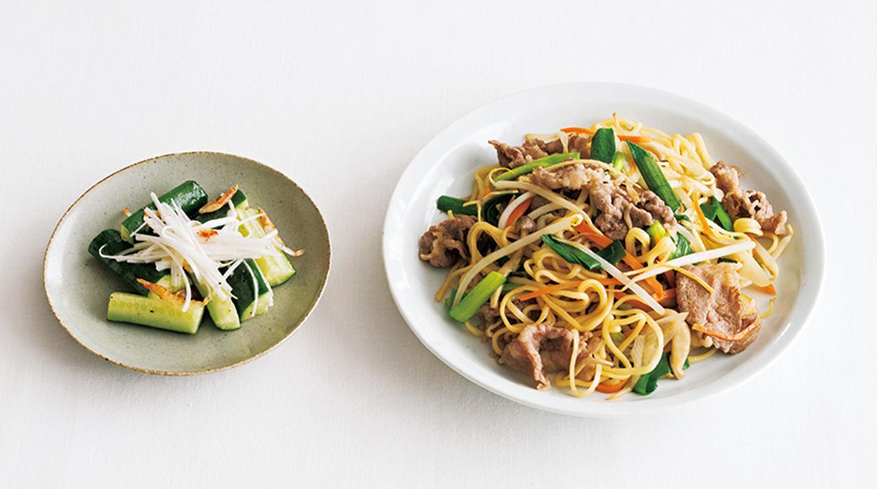 画像: 左から:きゅうりとねぎ、桜えびのごま油あえ/牛肉の野菜たっぷり焼きそば