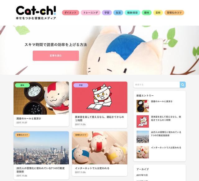 画像: cat-ch.jp