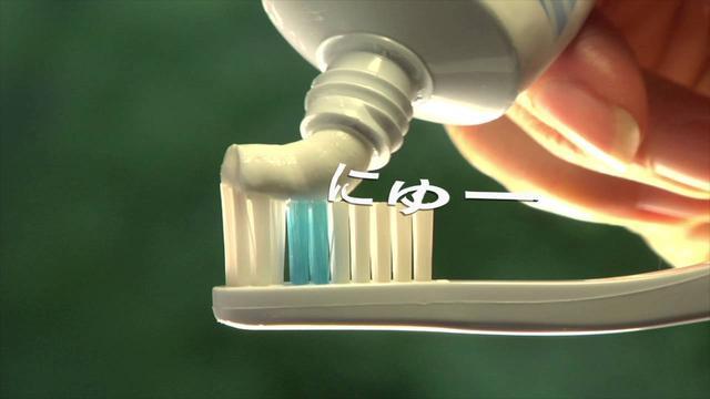 画像: 日常の音について 歯磨き篇 www.youtube.com