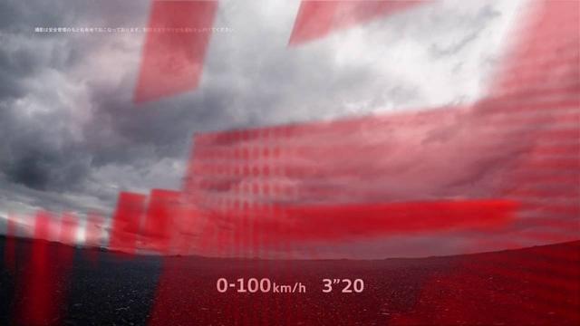 画像: Audi Sport 3.2秒 ティザーCM www.youtube.com