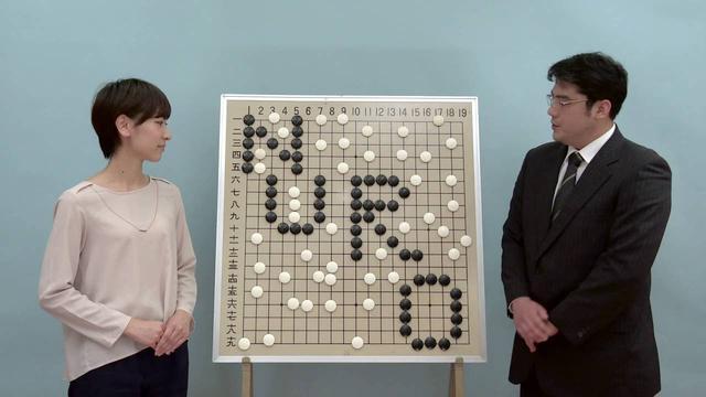 画像: 囲碁解説 注目の一手 - YouTube www.youtube.com