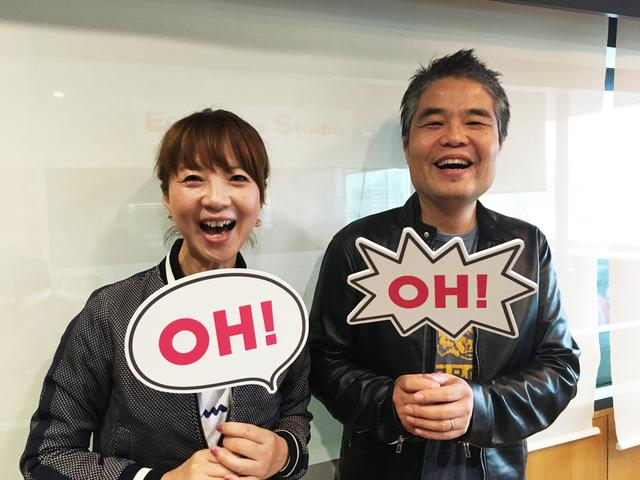 """画像: 【新番組】R45 ALL THAT """"らじヲ"""" supported by Joshin 11/3(金)スタート!"""