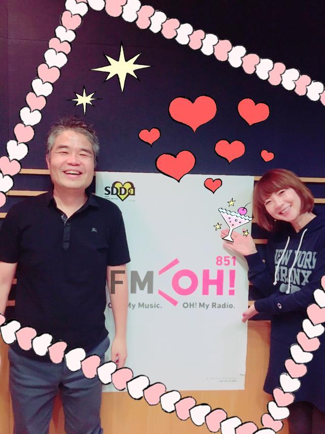 """画像: 今週から、花金ナイトは 「R45 ALL THAT """"らじヲ""""supported by Joshin」!"""