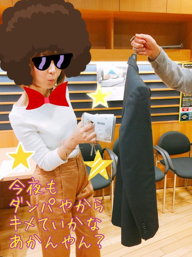 画像: Joshinから、12月のプレゼント★